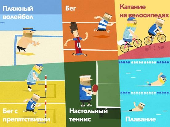 Скачать игру Fiete Sports - Спортивные игры