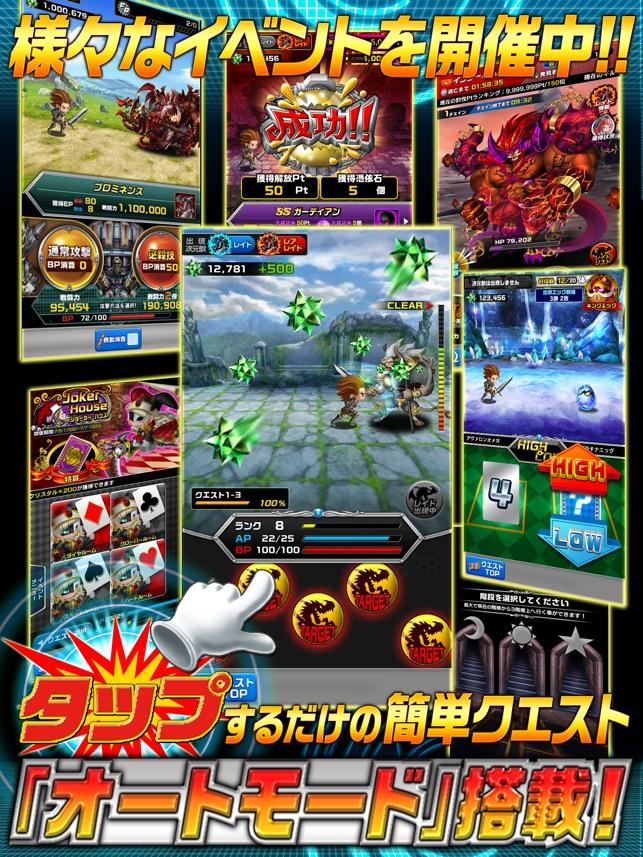 アヴァロンΩ Screenshot