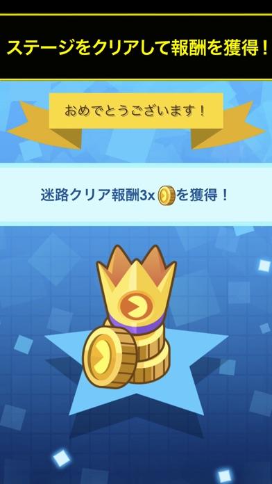 PAC-MAN ScreenShot6