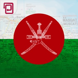 اخبار عمان | خبر عاجل