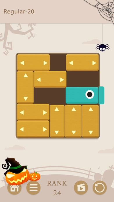 Puzzledom app image