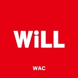 月刊WiLL