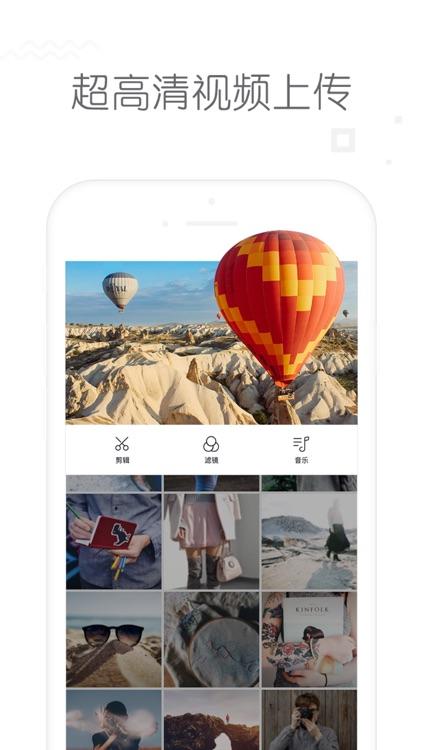 秒拍-超火爆短视频分享平台 screenshot-4
