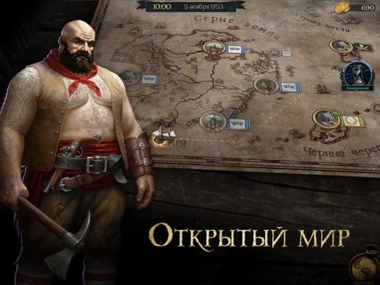 Скачать игру Tempest: Pirate Action RPG