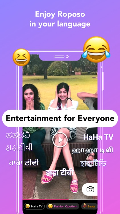 Roposo-Watch & Make Fun Videos