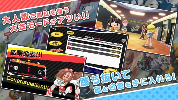 FIGHT CLUB screenshot-3