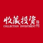 收藏投资导刊 icon