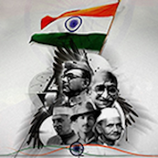 Leaders of India