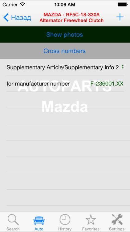 Autoparts for Mazda screenshot-4