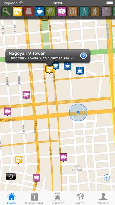Нагоя: путеводитель Скриншоты3