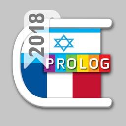 HEBREW Dictionnaire 2018b5