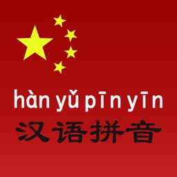 Chinese Pinyin: Learn Mandarin