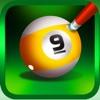 9ボールProビリヤード大会Lite-2015シミュレータ - iPhoneアプリ