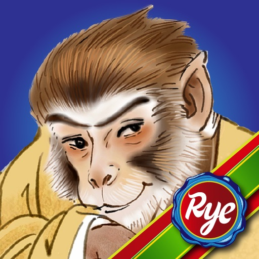 RyeBooks: 西游记 - 第一集: 猴王出世