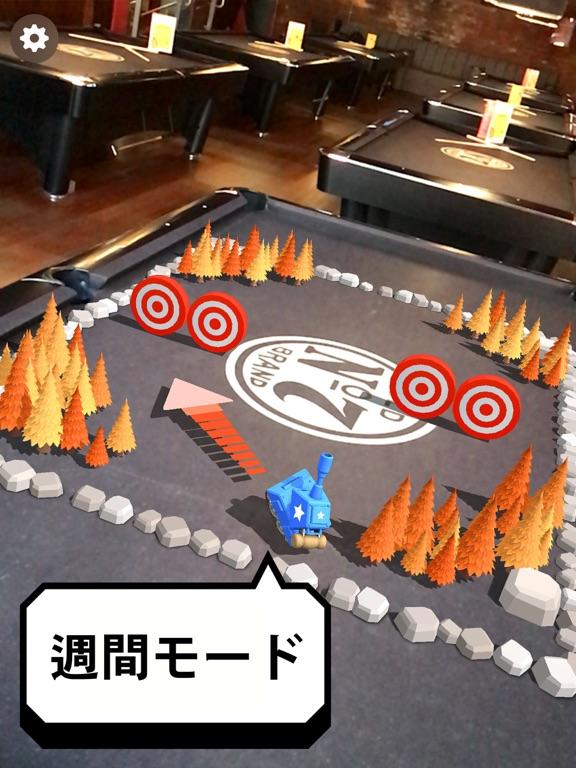 Smash Tanks! - AR Board Gameのおすすめ画像4