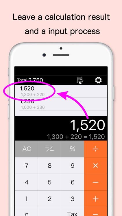 CalcHistory screenshot-4