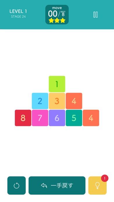 10 - 頭が良くなるフリックパズルゲーム screenshot1
