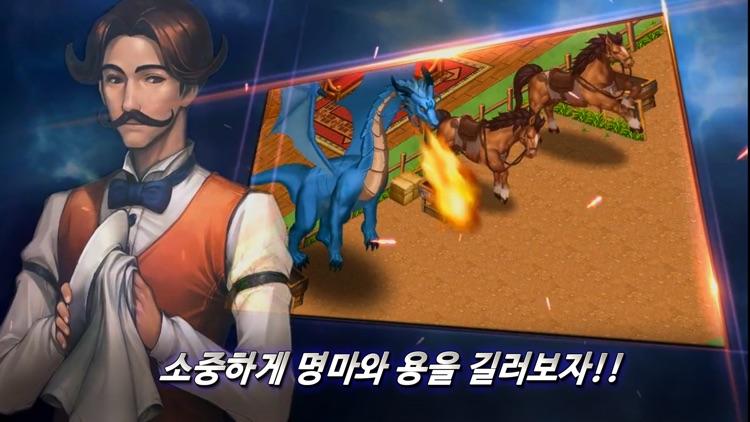 용사여관 screenshot-3