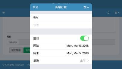 MySFM Screenshot