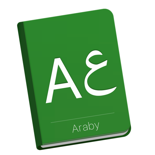 Araby : Arabic English Dictionary