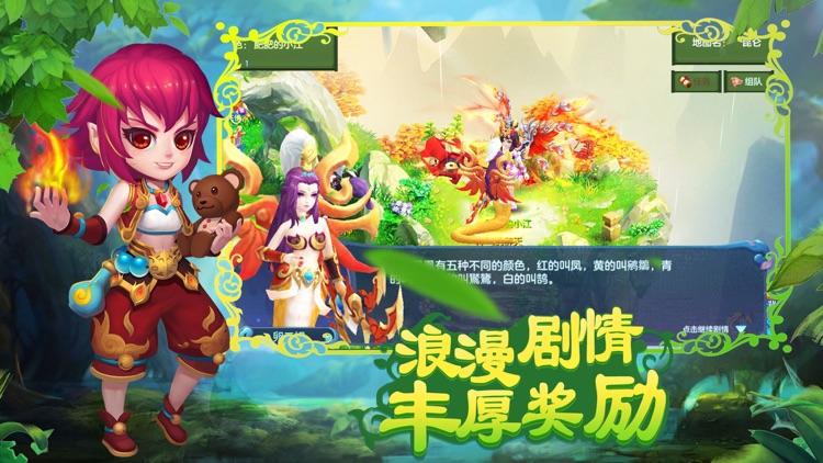 魔仙诀-新版回合制手游 screenshot-3