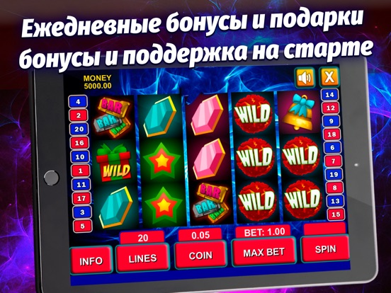 Слоты игровые - Казино Азарта Скриншоты4