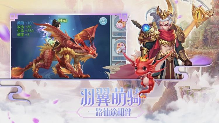 梦幻仙缘-梦幻双修仙侠回合制游戏