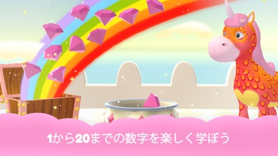 Unicorn Glitterluck screenshot1