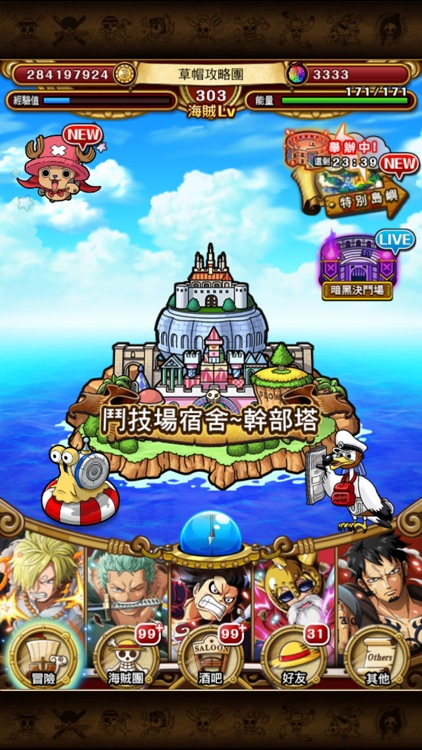 LINE: ONE PIECE 秘寶尋航 screenshot-0