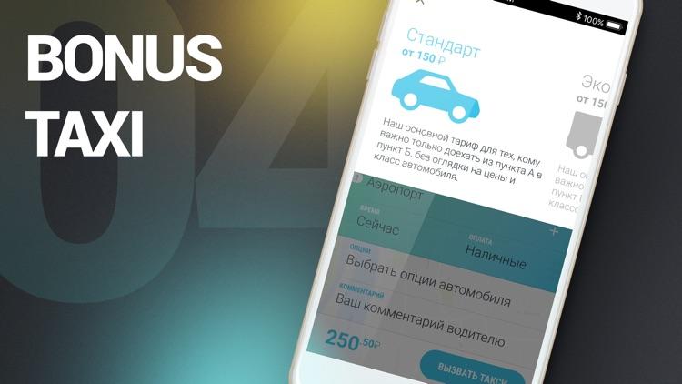 Bonus Taxi Service screenshot-3