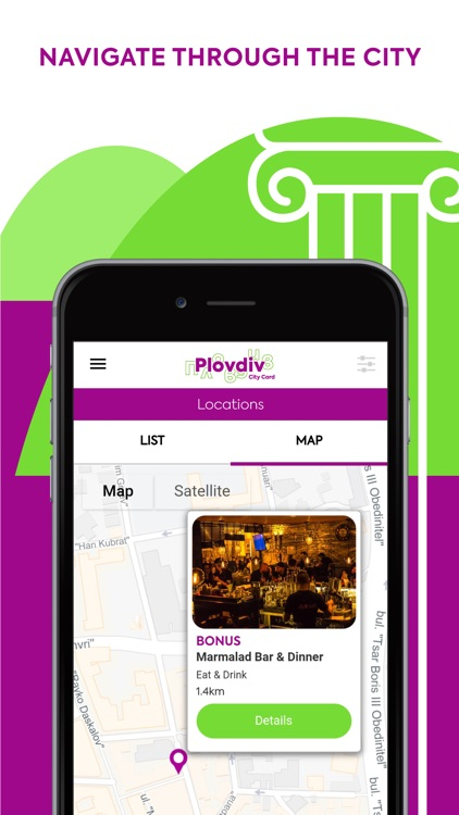 Plovdiv City Card screenshot-4