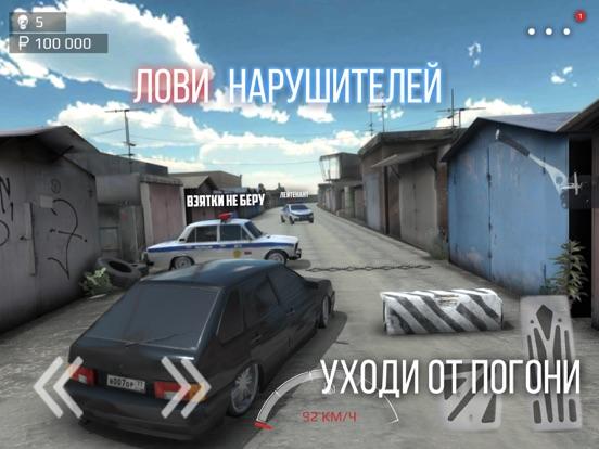 Скачать Russian Rider Online