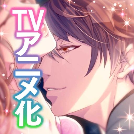 恋愛幕末カレシ~恋愛ゲーム・乙女ゲーム女性向け~