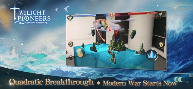 Twilight Pioneers:Dragon ARena Screenshot