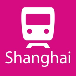 Shanghai Rail Map Lite