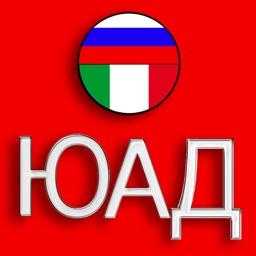 Russian-Italian Dictionary