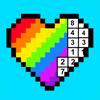 数字の虹色