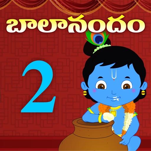 Telugu Rhymes Vol 02