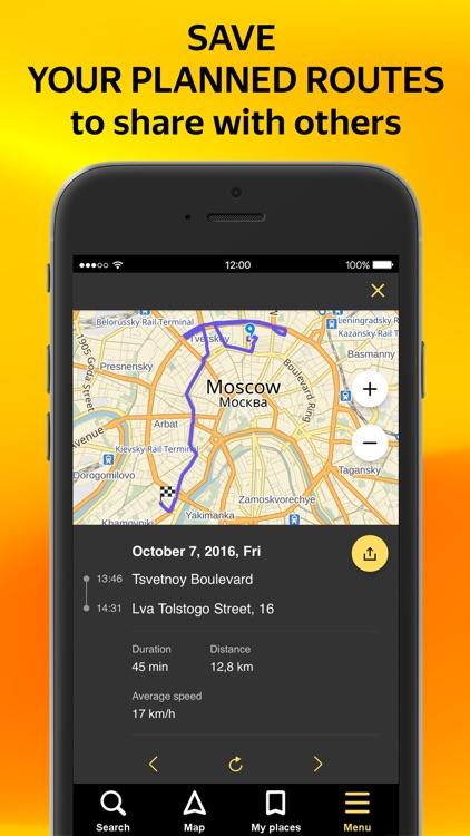 Yandex.Navi - navigation, maps screenshot-4