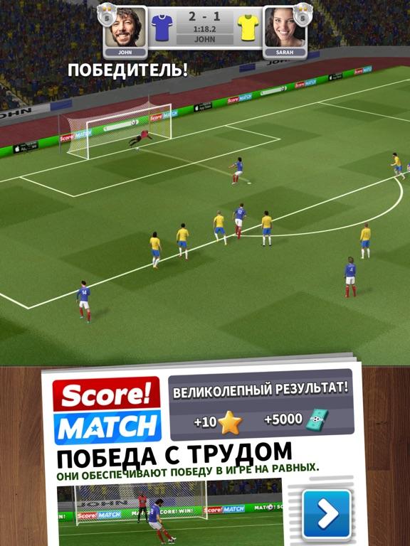 Score! Match на iPad