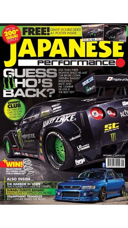Japanese Performance Magazine screenshot-3