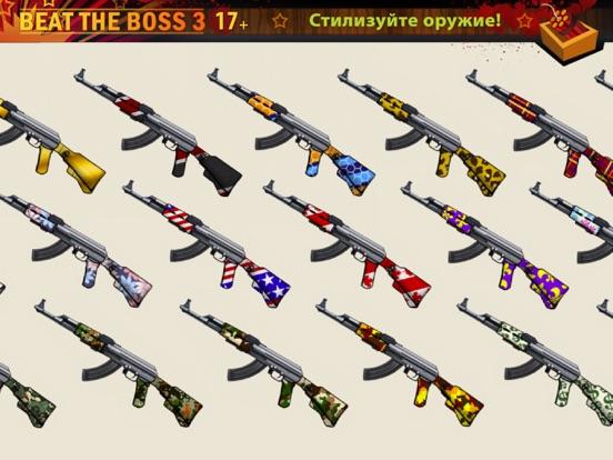 Скачать Beat the Boss 3 (17+)