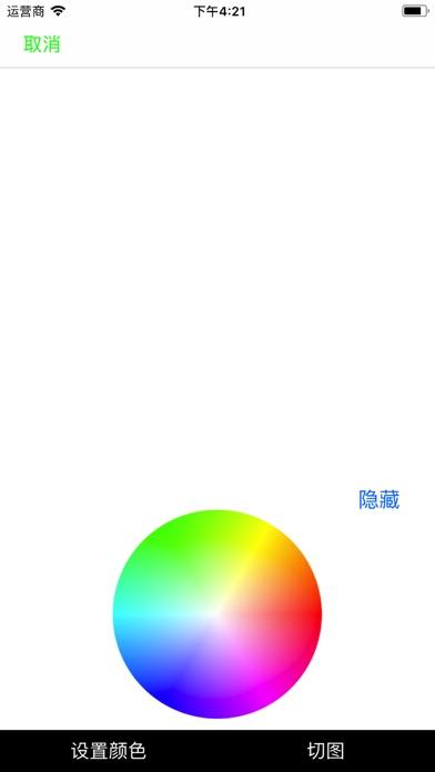 https://is2-ssl.mzstatic.com/image/thumb/Purple118/v4/89/24/5d/89245d48-263e-1b3d-3926-f0df99899003/source/392x696bb.jpg