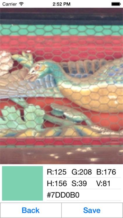 ColorColl - Color Picker Apps screenshot-3
