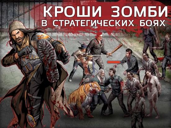 Скачать игру Ходячие мертвецы: Дорога жизни