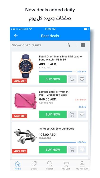 Souq.com  سوق.كوم screenshot-3