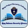 King Salman Library - مكتبة الملك سلمان الأمنية