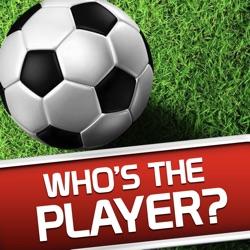 猜猜足球运动员 - 足球测验文字游戏