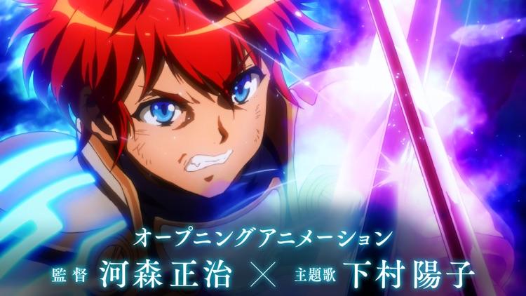 誰ガ為のアルケミスト screenshot-3
