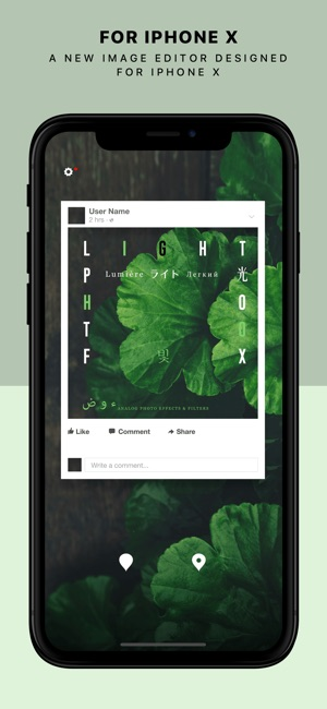 Light Photo FX - Poster Maker Screenshot
